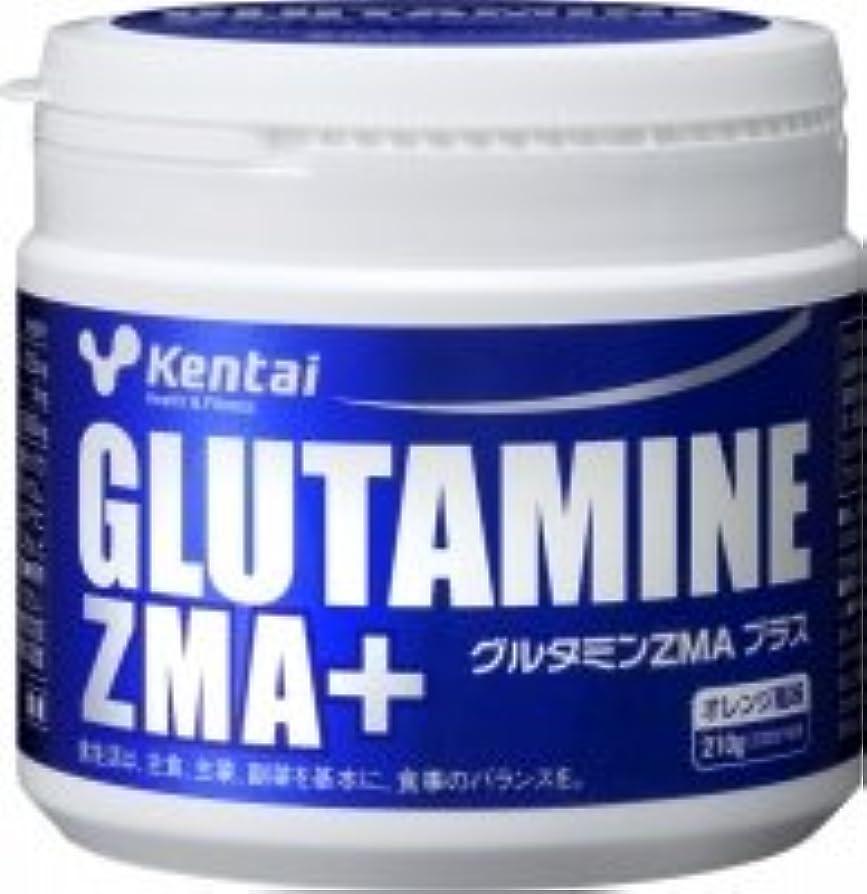 割り当て非公式不透明な【健康体力研究所 (Kentai)】 グルタミンZMAプラス 210g