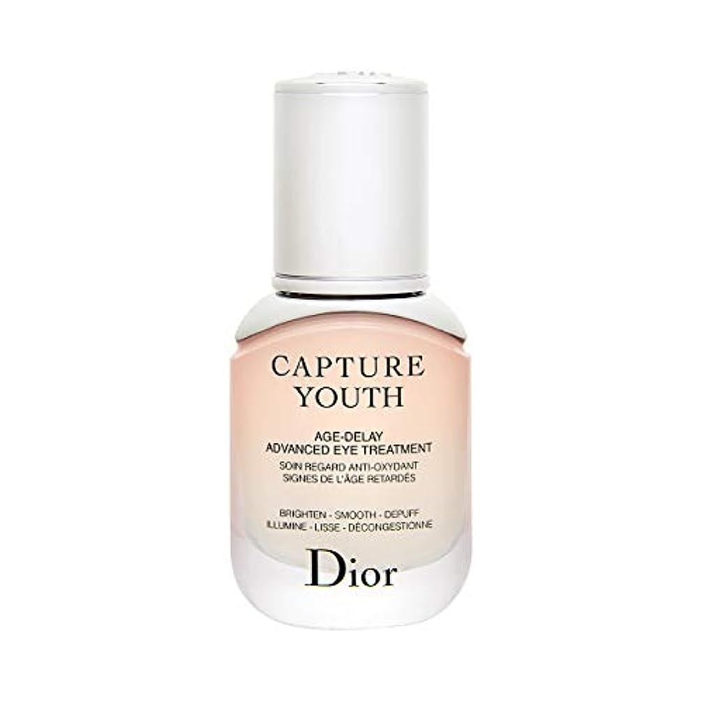 ほんの土砂降り伝染性ディオール(Dior) カプチュール ユース アイ トリートメント 15ml [並行輸入品]
