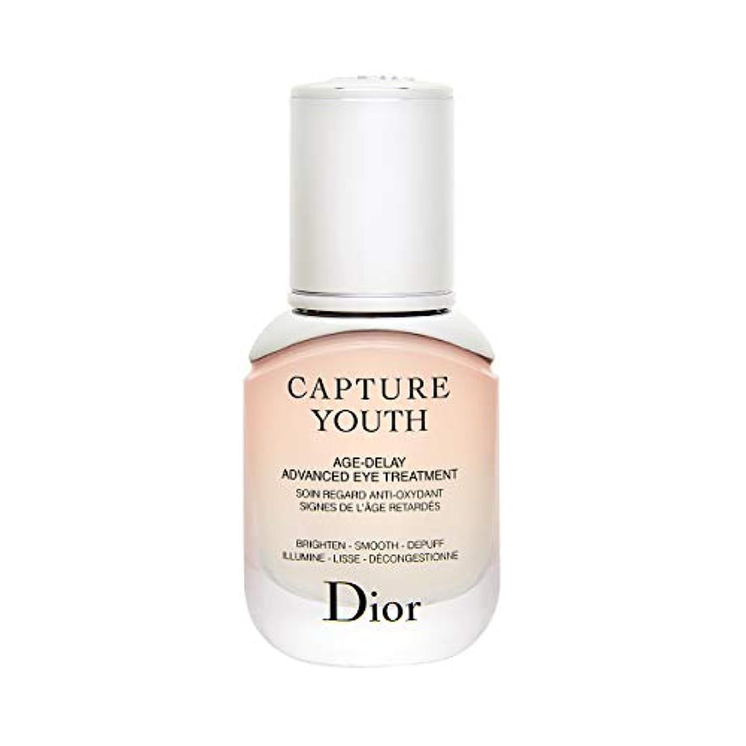 エキゾチックトンネルヒステリックディオール(Dior) カプチュール ユース アイ トリートメント 15ml [並行輸入品]