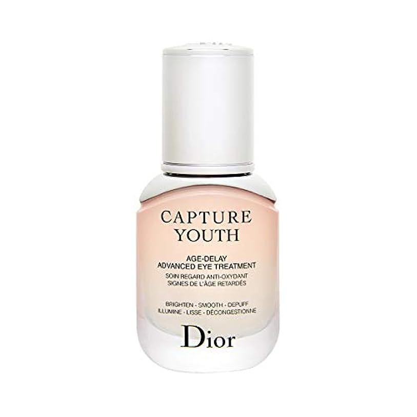 論争吸い込む。ディオール(Dior) カプチュール ユース アイ トリートメント 15ml [並行輸入品]