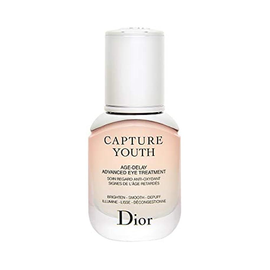 申し立てレーダージャンクションディオール(Dior) カプチュール ユース アイ トリートメント 15ml [並行輸入品]