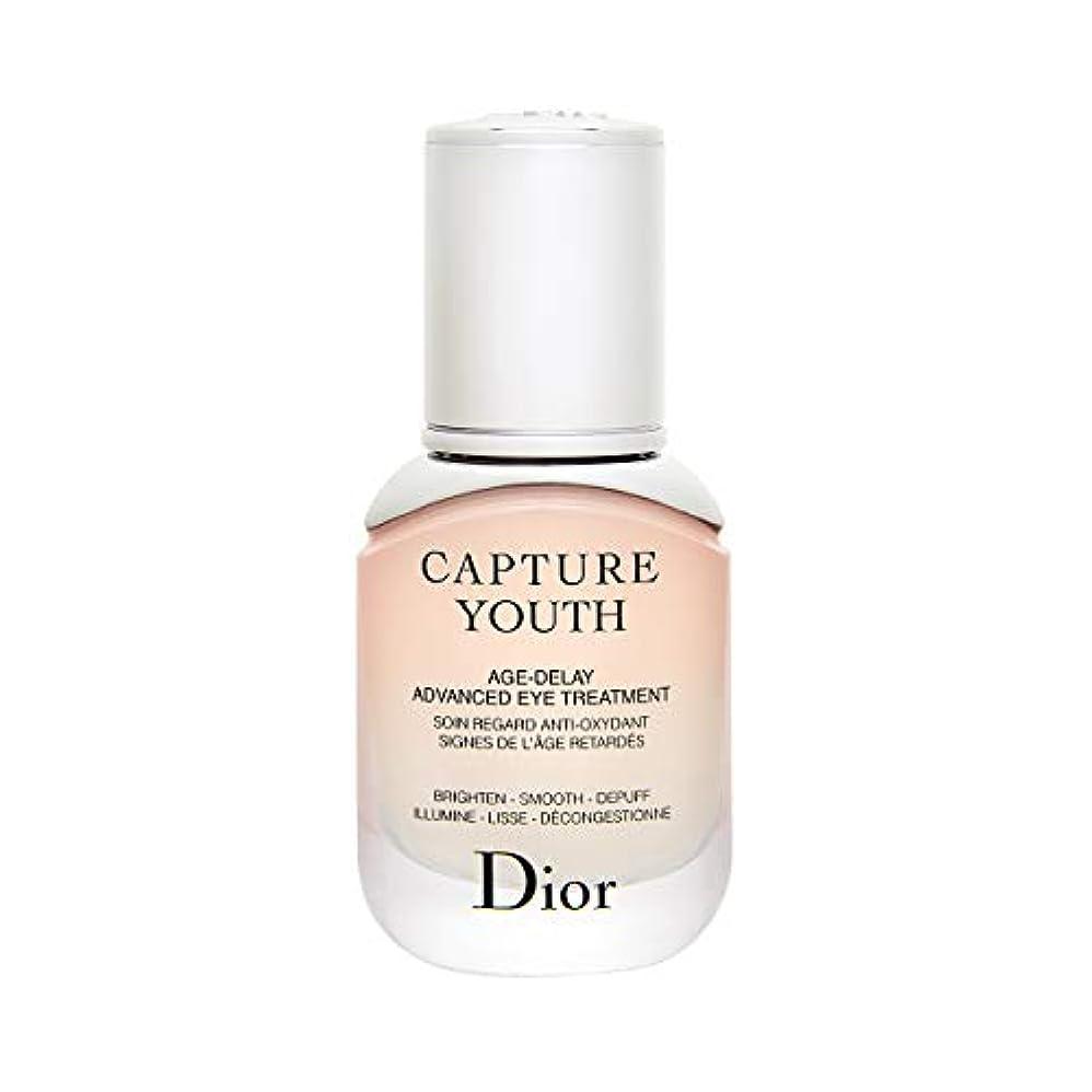 新しさ元気懺悔ディオール(Dior) カプチュール ユース アイ トリートメント 15ml [並行輸入品]