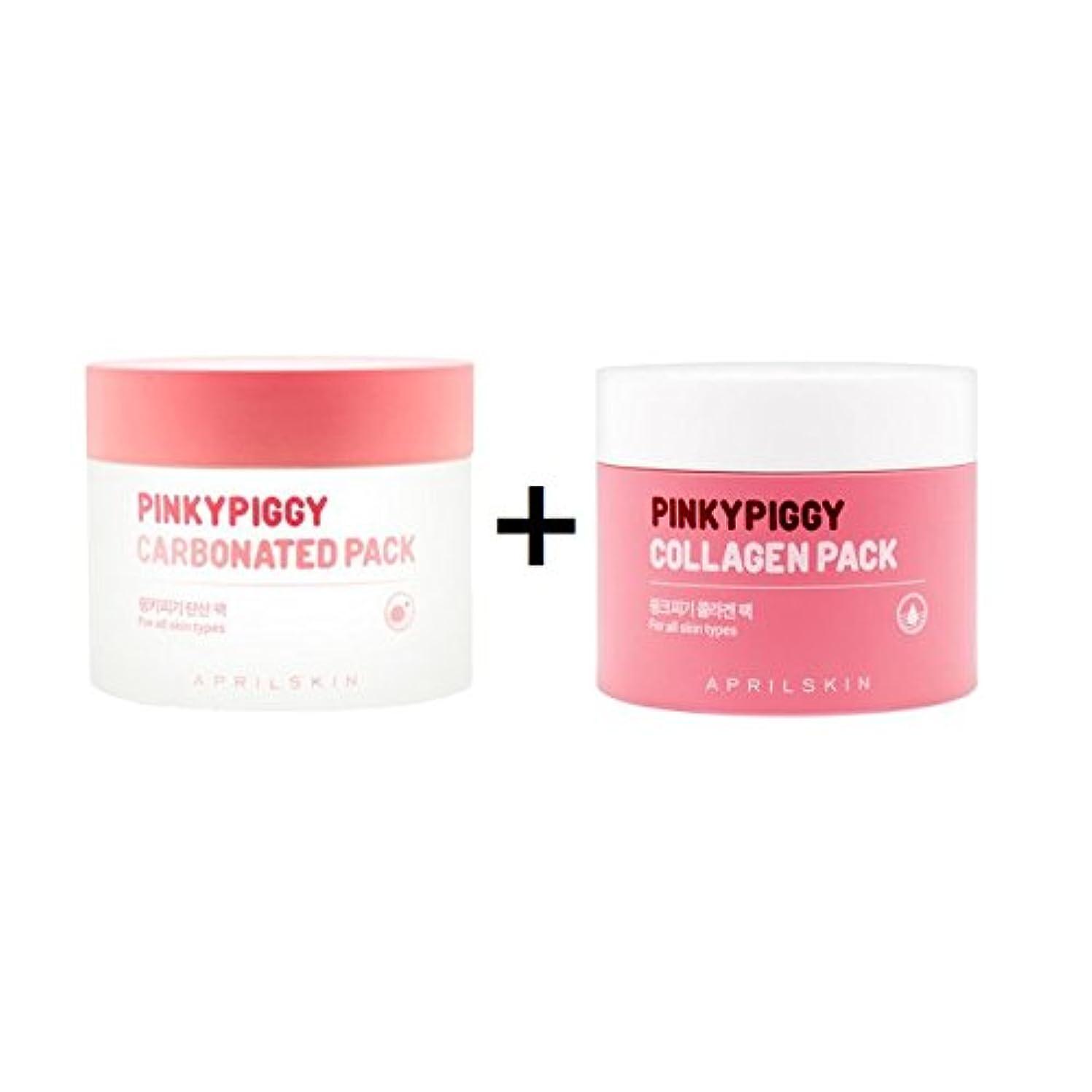 ギャップ松疑い者April Skin Pinky Piggy Pack Set (Collagen Pack 100g*1 + Carbonated Pack 100g*1)/100% Authentic direct from Korea...