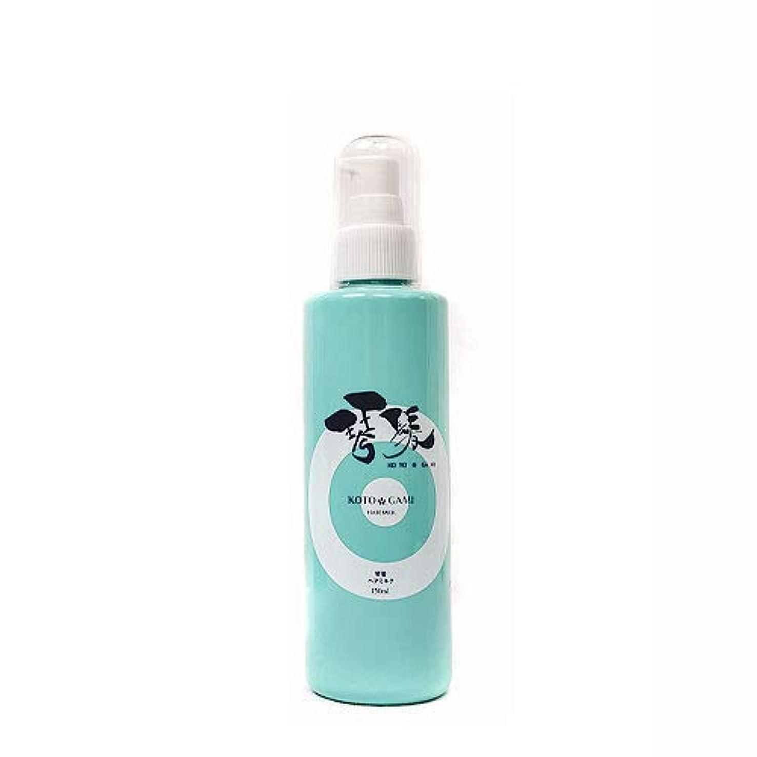 錫嫌がらせ徴収琴髪 kotogami ケラチン 補修 スタイリング剤 スタイリングミルク 150mL 無香料 (1個)