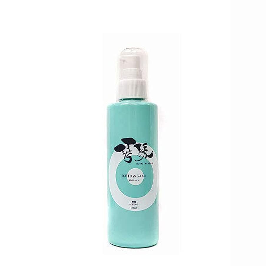 厳ほのめかす夢琴髪 ケラチン 補修 洗い流さない トリートメント ヘアミルク 150mL 無香料