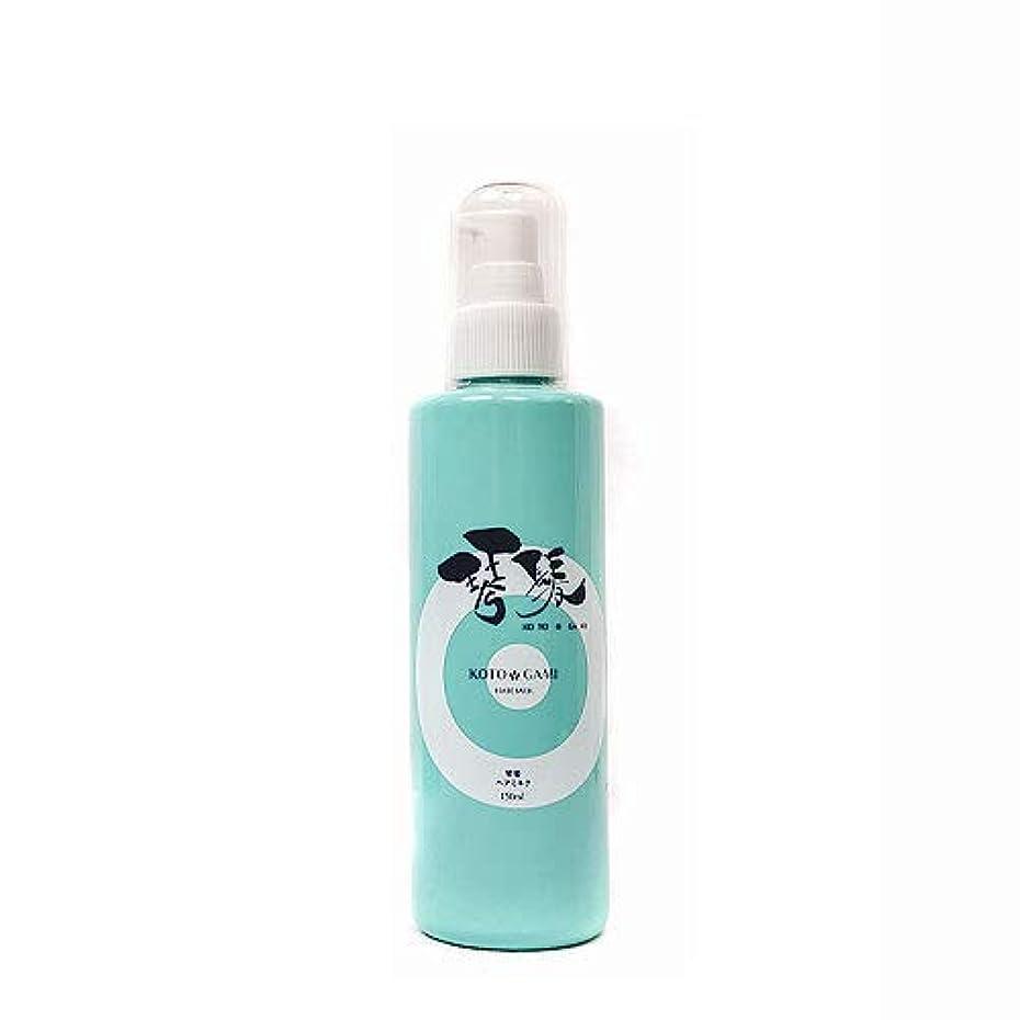 テクトニック和らげる宅配便琴髪 kotogami ケラチン 補修 スタイリング剤 スタイリングミルク 150mL 無香料 (1個)