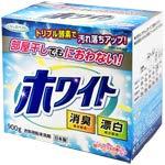 CGC 衣料用粉末洗剤 ホワイト 2個