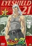 アイシールド21 11 [DVD]