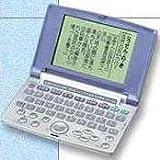 CANON/キャノン電子辞書WORDTANK IDF-4000(ベーシックで使いやすいタイプ/広辞苑(逆引き)/英和和英類語/漢字源)