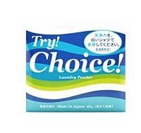 ジャパンゲートウェイ チョイス 青空の香り 粉末衣料用洗剤 トライアル (40g)