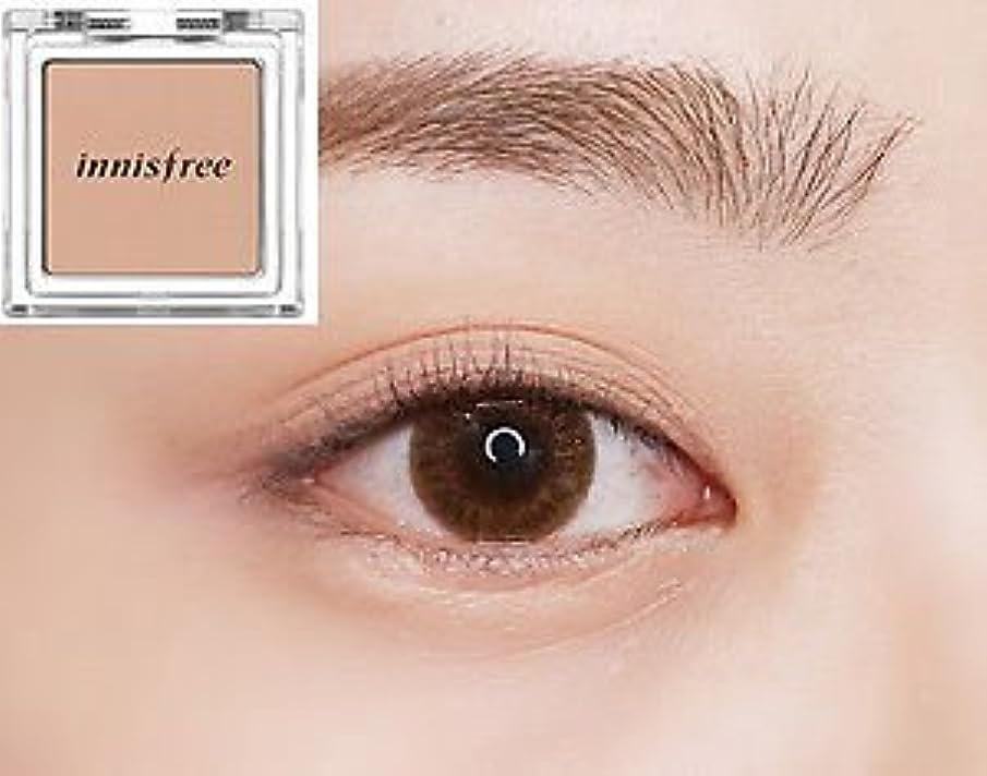 エジプト王子メタリック[イニスフリー] innisfree [マイ パレット マイ アイシャドウ (マット) 40カラー] MY PALETTE My Eyeshadow (Matte) 40 Shades [海外直送品] (マット #03)