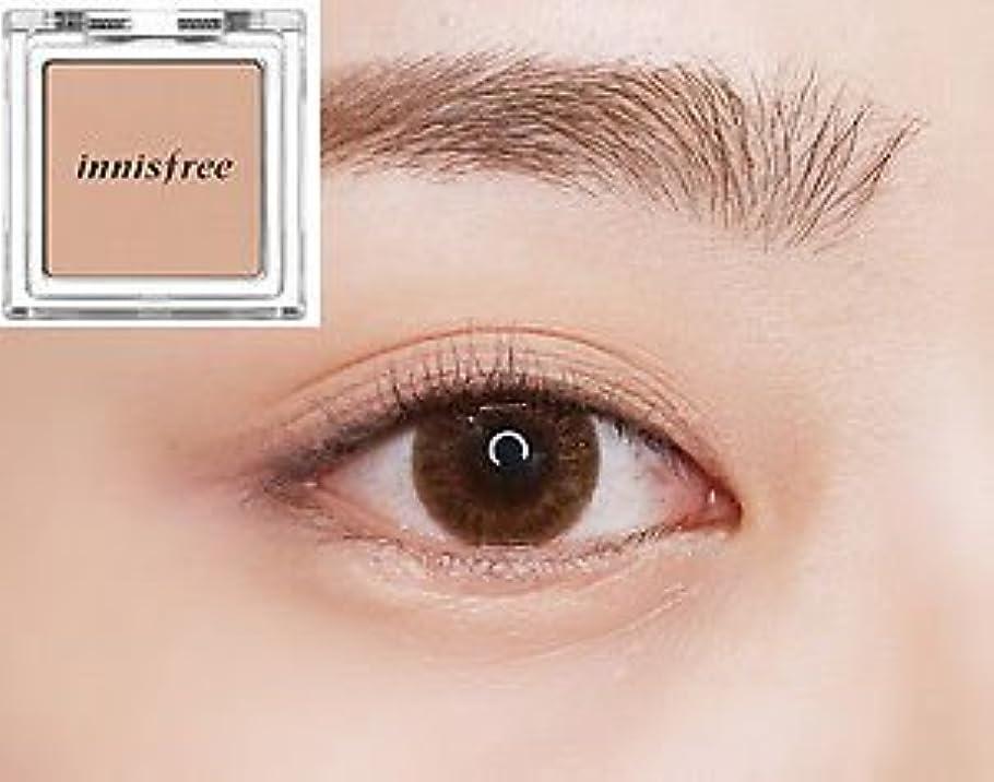 擁する悪性の誰の[イニスフリー] innisfree [マイ パレット マイ アイシャドウ (マット) 40カラー] MY PALETTE My Eyeshadow (Matte) 40 Shades [海外直送品] (マット #03)