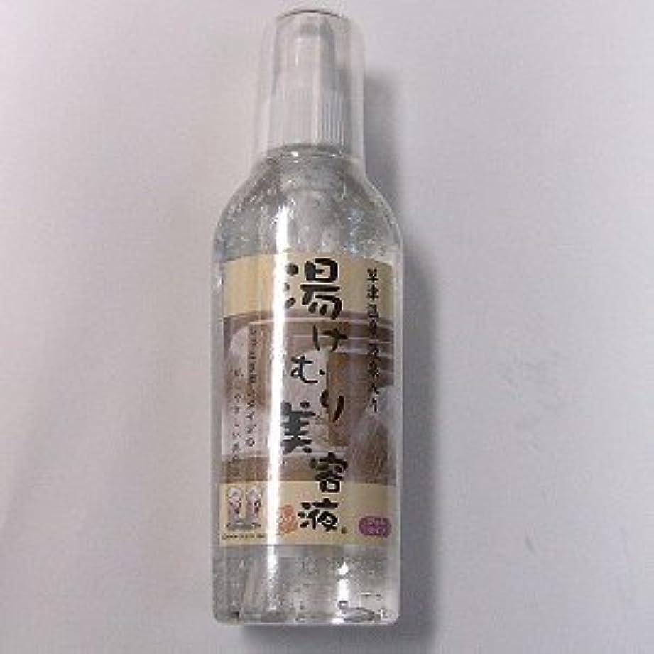 【当店限定】 湯けむり美容液 (草津温泉源泉入り) ジェルタイプ 120ml