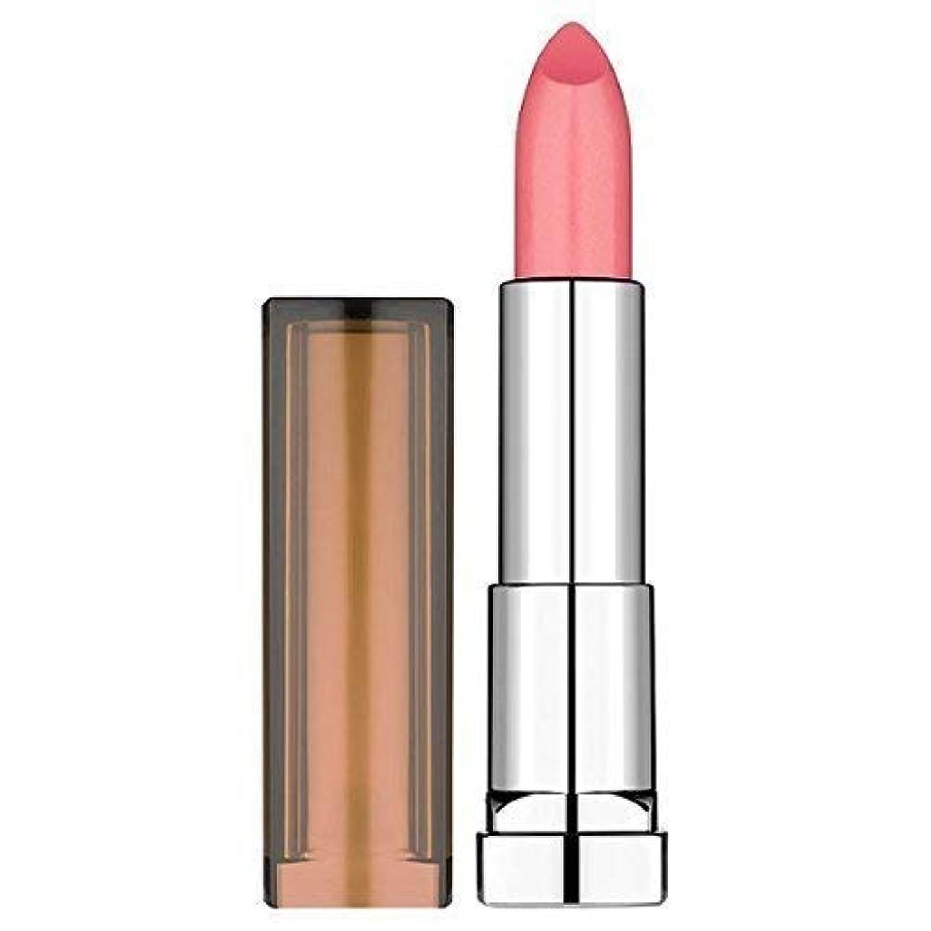 煩わしい土毎年Maybelline Color Show Blushed Nudes 157 More to Adore 7ml