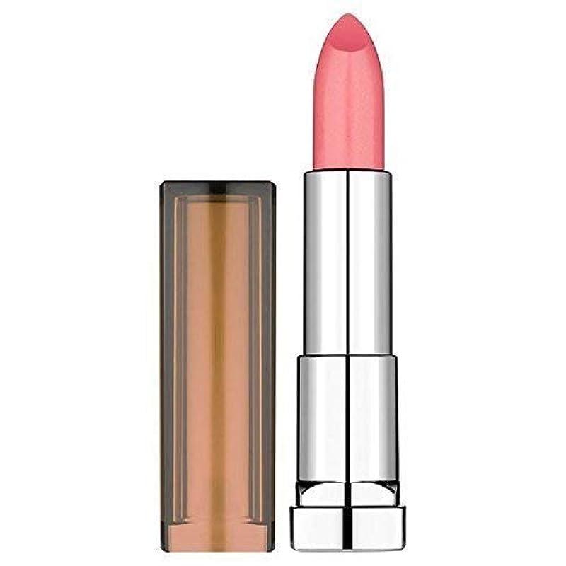 四回信頼性のある変位Maybelline Color Show Blushed Nudes 157 More to Adore 7ml