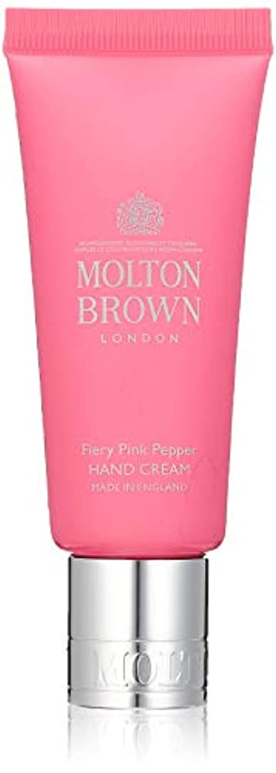 ゴールドホーン虚偽MOLTON BROWN(モルトンブラウン) ピンクペッパー コレクションPP ハンドクリーム