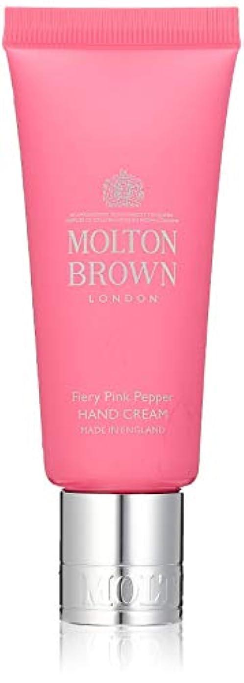 シール貞聖なるMOLTON BROWN(モルトンブラウン) ピンクペッパー コレクションPP ハンドクリーム