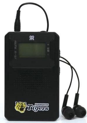 AM FM ラジオ TIGERS 15 ポータブルラジオ ST-RDT15BK ブラック