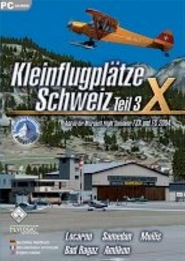 カーテンゼリー落胆するKleinflugplätze Schweiz X Teil 3(FSX/FS2004) (輸入版)