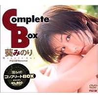 宇宙企画メモリアル 葵みのりComplete Box