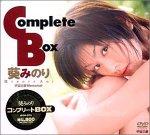宇宙企画メモリアル 葵みのりComplete Box [DVD]