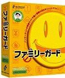 ファミリーガード (価格改定版)