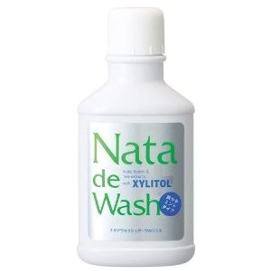 周辺落ちた化粧お得な3本セット 20秒の口臭対策 ナタデウォッシュ 500ml ナタデウォッシュEX×3