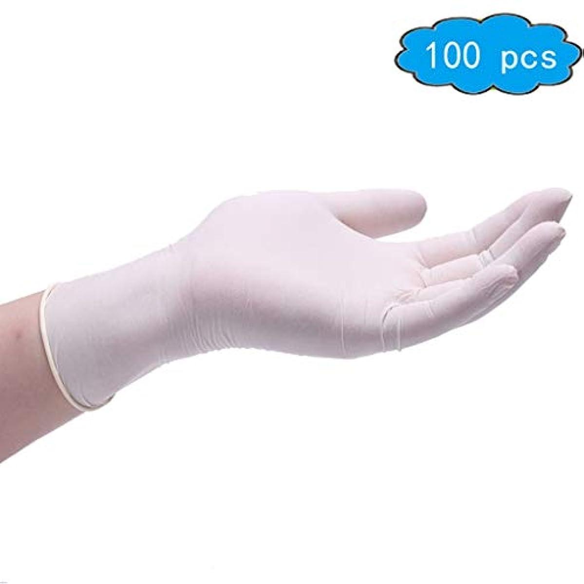 使い捨てラテックスゴム手袋、100カウント、大–パウダーフリー、両手利き、超快適、超強力、耐久性と伸縮性、医療、食品および多用途–肥厚、生理用手袋 (Color : White, Size : XL)