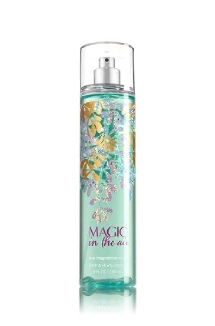 【Bath&Body Works/バス&ボディワークス】 ファインフレグランスミスト マジックインザエアー Fine Fragrance Mist Magic In The Air 8oz (236ml) [並行輸入品]