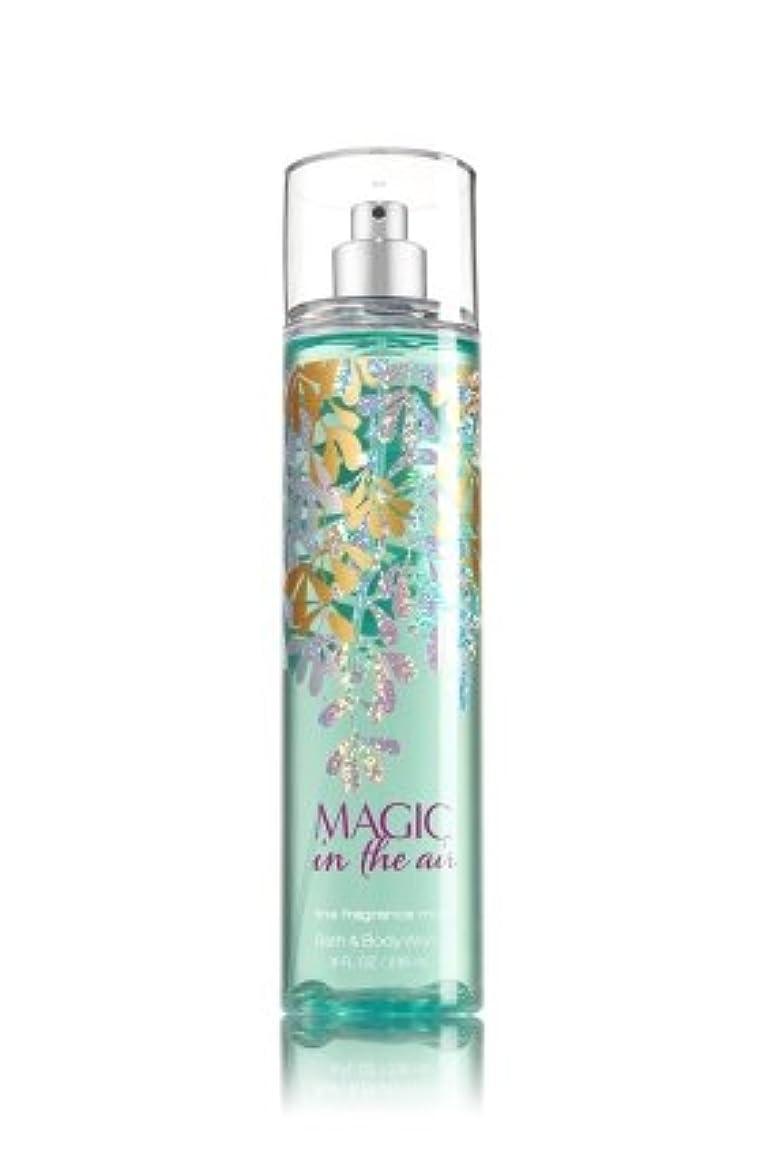 晴れ部分的メタリック【Bath&Body Works/バス&ボディワークス】 ファインフレグランスミスト マジックインザエアー Fine Fragrance Mist Magic In The Air 8oz (236ml) [並行輸入品]
