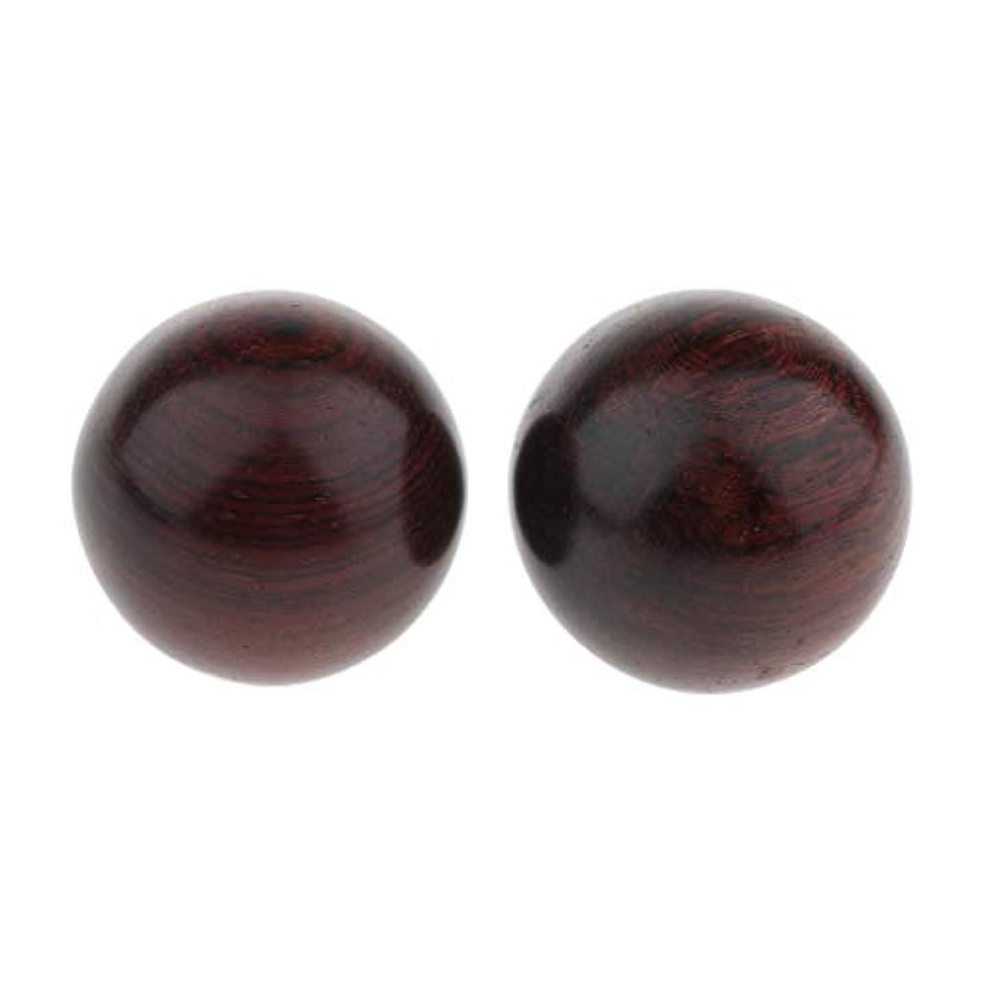 放置印刷する歴史Perfeclan 2個入 マッサージボール 木製 ハンドヘルド 木製ヒース ボール 3サイズ選べ - 説明のとおり, 4.5cm