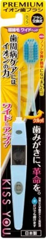 ロビーおばあさんコメンテーター【まとめ買い】キスユーワイドヘッド歯ブラシ本体ふつう1本 ×3個