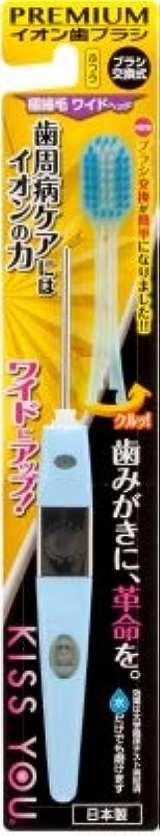 ギャラリー環境コミットメント【まとめ買い】キスユーワイドヘッド歯ブラシ本体ふつう1本 ×3個
