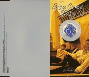 「Easy Come, Easy Go!」(B'z)の歌詞に込められた意味とは...?ライブ映像ありの画像