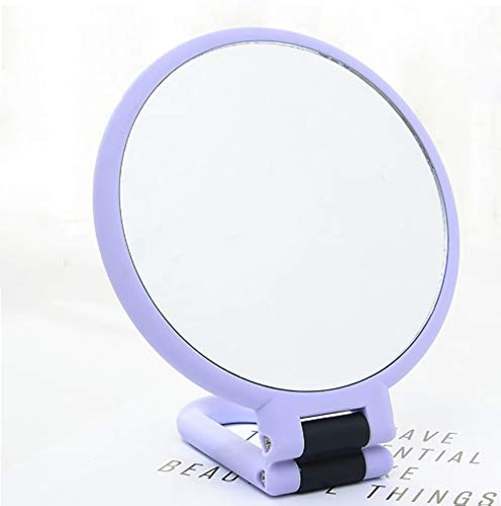 衝突ライラックロマンス二面鏡 手鏡 ミラー 10倍拡大鏡 折り畳み 等倍鏡 化粧鏡 かがみ 丸型 女優 おしゃれ ハンド コンパクト 携帯ミラー 360度 (zi)