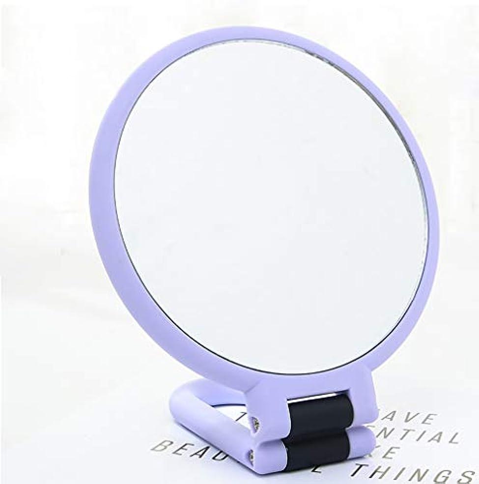 探偵改善するアクセシブル二面鏡 手鏡 ミラー 10倍拡大鏡 折り畳み 等倍鏡 化粧鏡 かがみ 丸型 女優 おしゃれ ハンド コンパクト 携帯ミラー 360度 (zi)