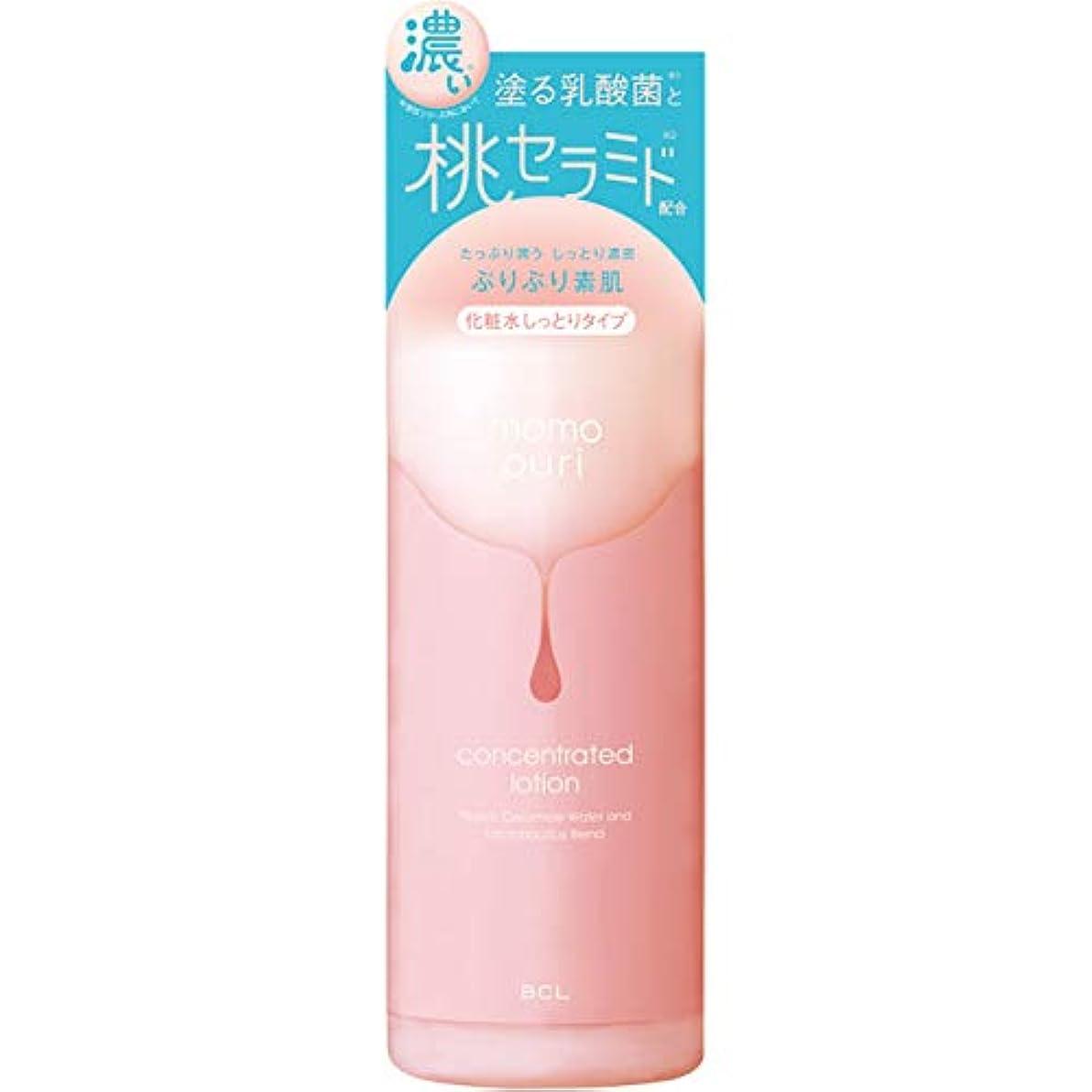 袋おなじみの静める【4個セット】ももぷり 潤い濃密化粧水 200ml