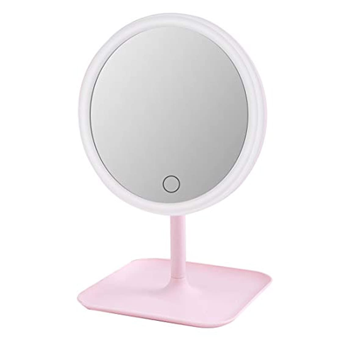 潮変換する順番化粧鏡 化粧ミラー 鏡 女優ミラー 卓上ミラー ライトの明るさを調節可能 180°回転 LEDライト付き USB充電式 無段階調光 (ピンク, 三色光)