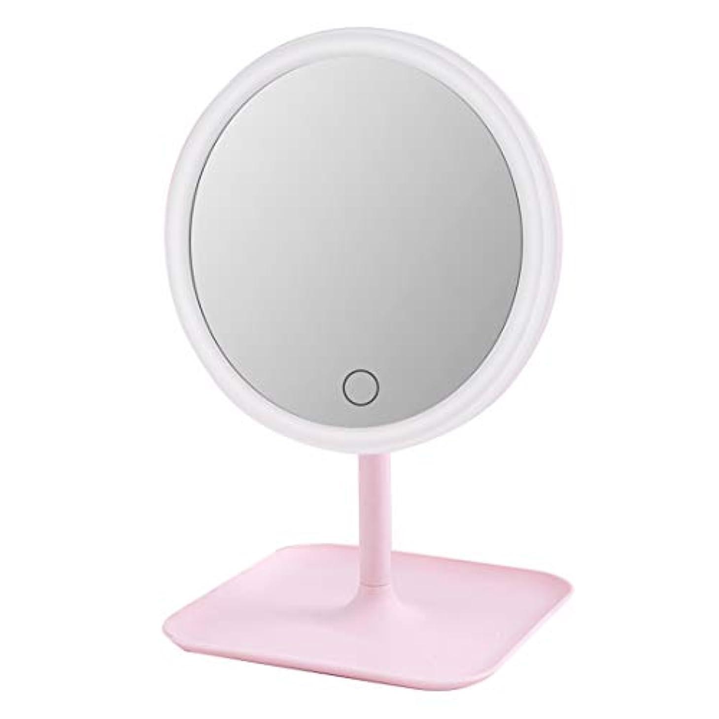 再撮り謝る予定化粧鏡 化粧ミラー 鏡 女優ミラー 卓上ミラー ライトの明るさを調節可能 180°回転 LEDライト付き USB充電式 無段階調光 (白い, 三色光)