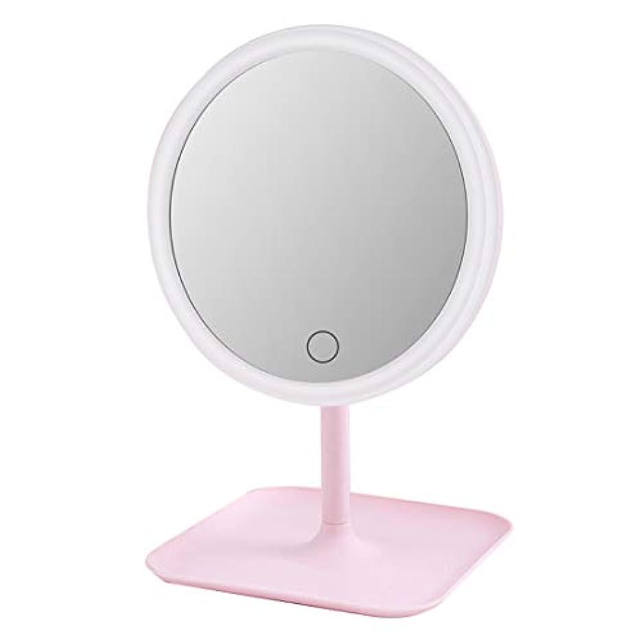 成功する発疹召集する化粧鏡 化粧ミラー 鏡 女優ミラー 卓上ミラー ライトの明るさを調節可能 180°回転 LEDライト付き USB充電式 無段階調光 (白い, 三色光)
