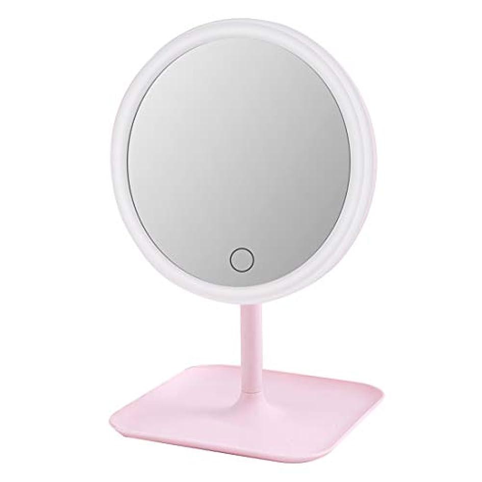 寸前前述の手当化粧鏡 化粧ミラー 鏡 女優ミラー 卓上ミラー ライトの明るさを調節可能 180°回転 LEDライト付き USB充電式 無段階調光 (ピンク, たんしょく光)