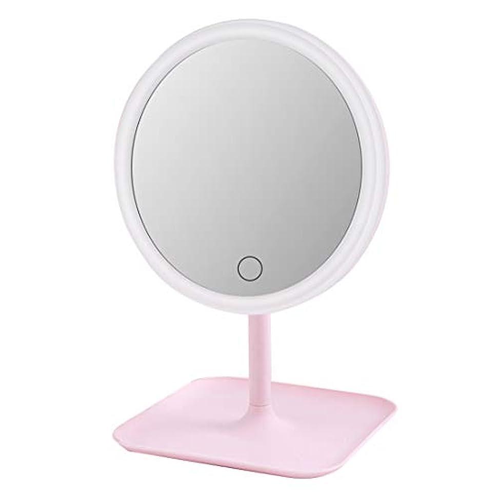 ハリケーン属性フォージ化粧鏡 化粧ミラー 鏡 女優ミラー 卓上ミラー ライトの明るさを調節可能 180°回転 LEDライト付き USB充電式 無段階調光 (ピンク, 三色光)