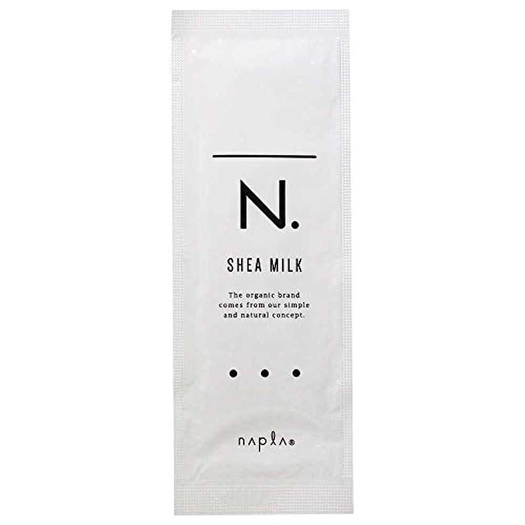 分離するバイオレット種類ナプラ エヌドット シアミルク 7.5g