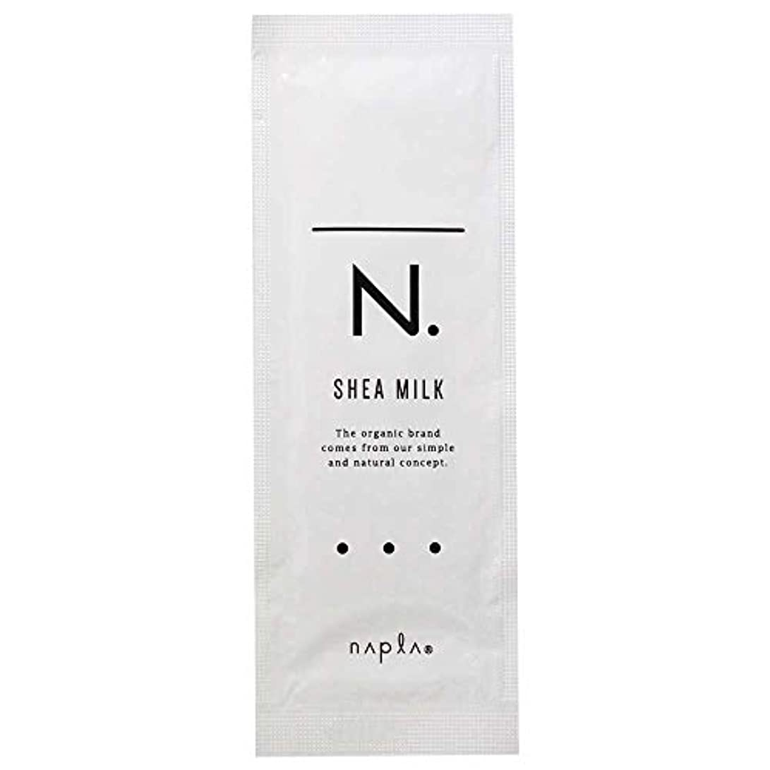 パンつづり不変ナプラ エヌドット シアミルク 7.5g