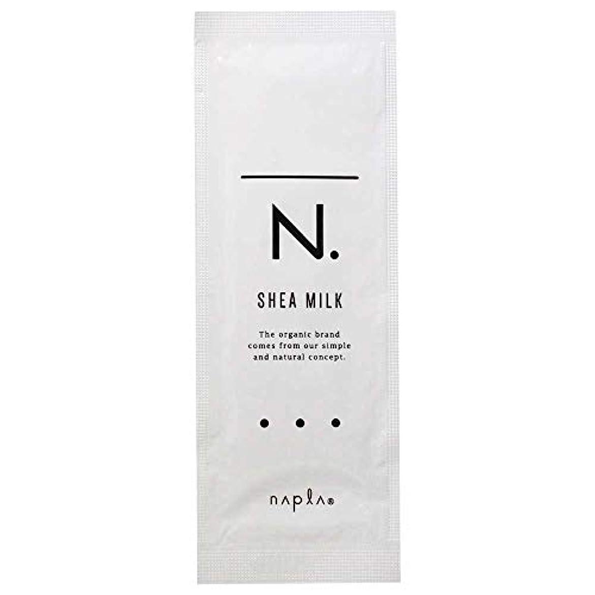 戸惑う恵み耐えるナプラ エヌドット シアミルク 7.5g