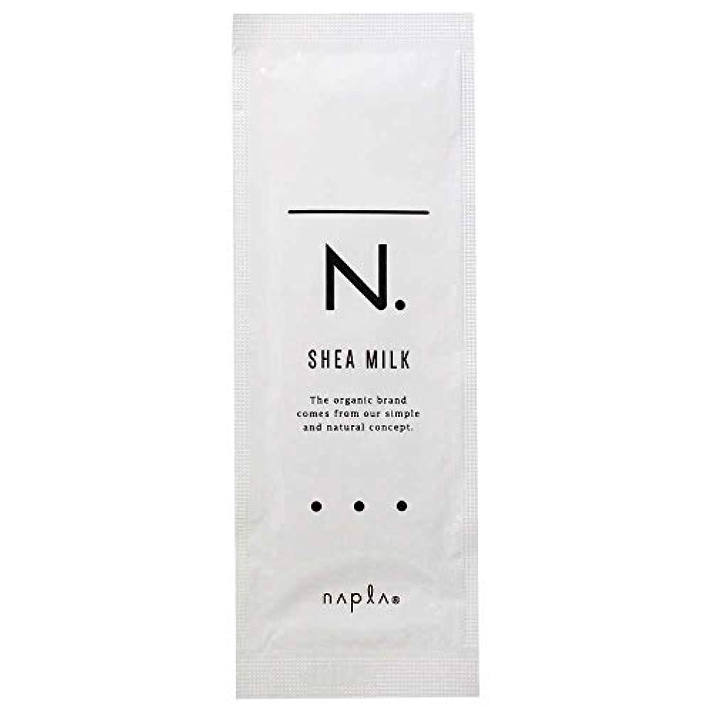 教える気絶させる協定ナプラ エヌドット シアミルク 7.5g