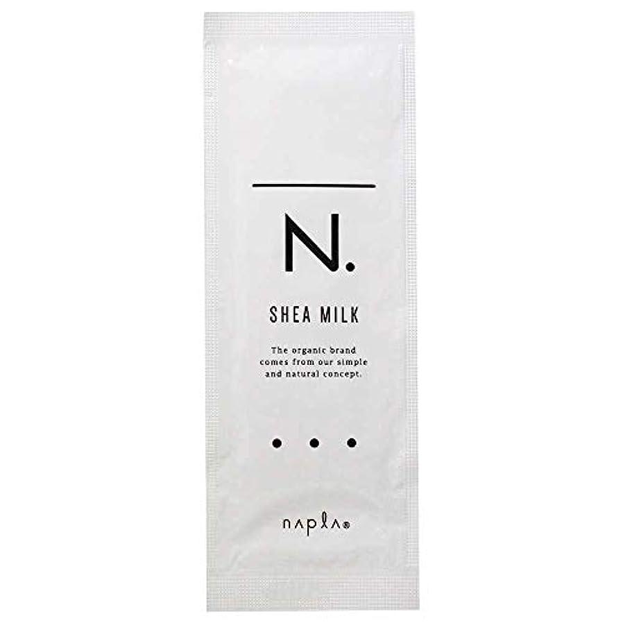 ニンニク団結するスナックナプラ エヌドット シアミルク 7.5g