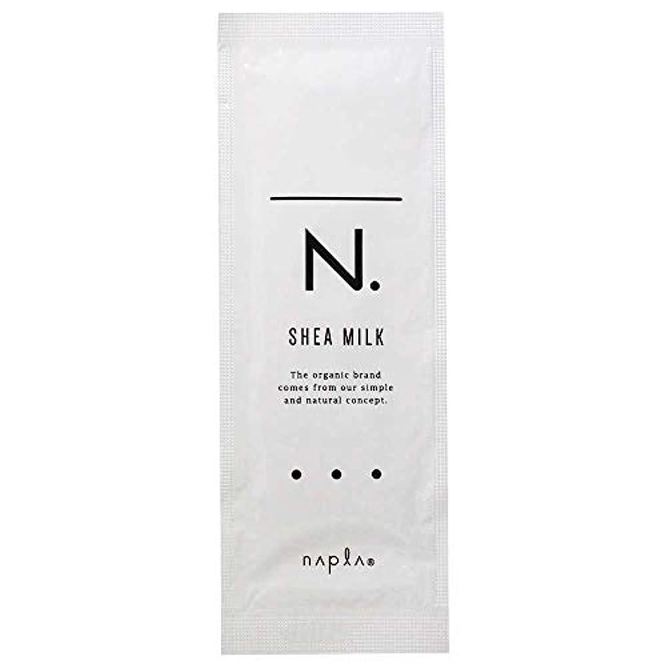 慈善スパン値ナプラ エヌドット シアミルク 7.5g