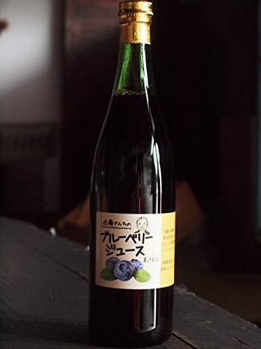近藤さんちの無農薬ブルーベリージュース 濃厚特選果汁30% 720g