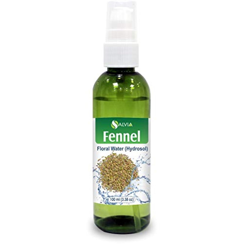 キャリッジドナウ川やめるFennel Floral Water 100ml (Hydrosol) 100% Pure And Natural